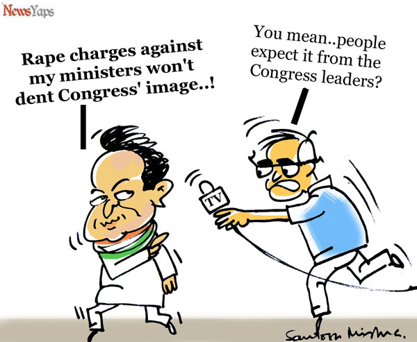 Voice samples were taken of the rape accused congress Minister Babu Lal