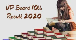 UP Board Result 2020: 10th and 12th result will be released today at 12:30 PM