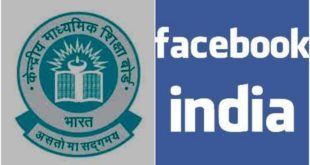 Facebook and CBSE